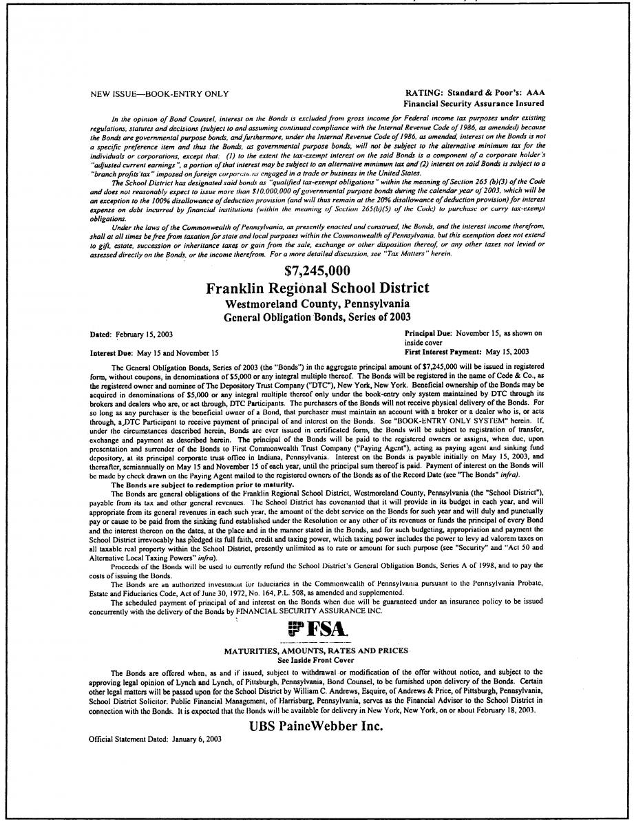 """עמוד השער של תשקיף הנפקת אג""""ח מוניציפליות"""