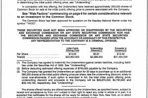 עמוד השער של תשקיף הנפקת המניות הראשונית של חברת Yahoo